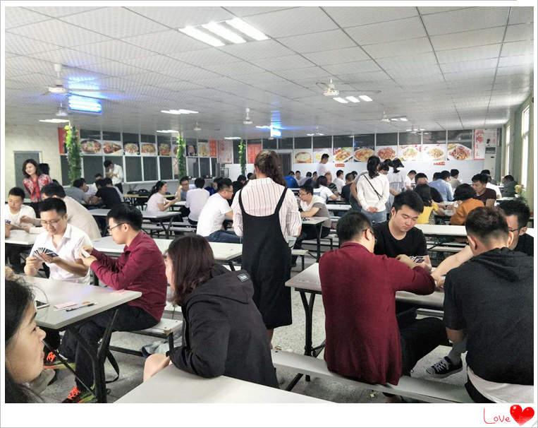 高凡企業服務2018摜蛋節活動